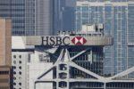 Black Money: Swiss authorities raid HSBC offices in money laundering probe