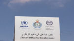 Jordan's first job centre for Syrian refugees opens in Zaatari camp