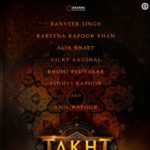Takht depicts the story of Aurangzeb and Dara Shikoh : Karan Johar  Kader Khan's demise makes the comedy vacant 12 150x150