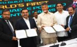 Adani Group's Rs. 70,000 crore Investment Plan In Andhra Pradesh voltas to contribute ₹500 crore in andhra pradesh Voltas to contribute ₹500 crore in Andhra Pradesh adani group and ap govt mou e1547247231411 150x93